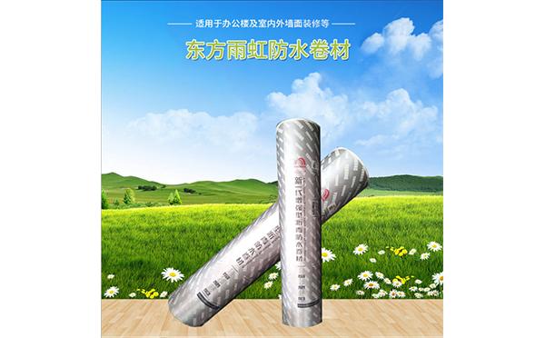 福州沥青防水卷材