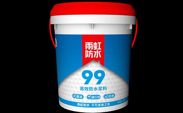 彩钢专用防水涂料