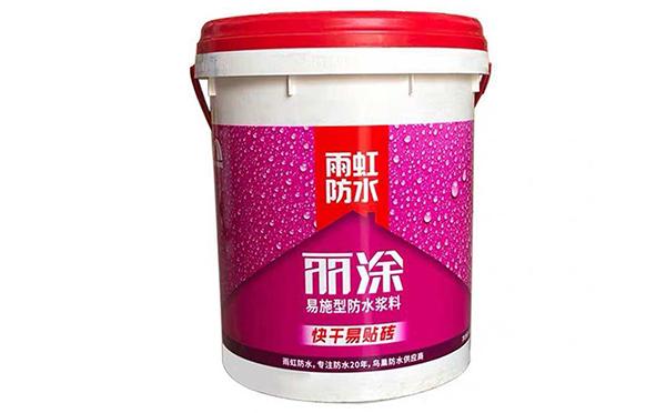 使用聚氨酯防水涂料的优势