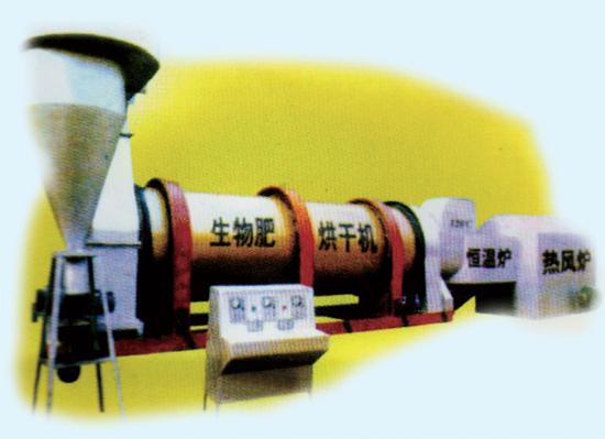 河南豫万通生物有机肥烘干机的详细介绍