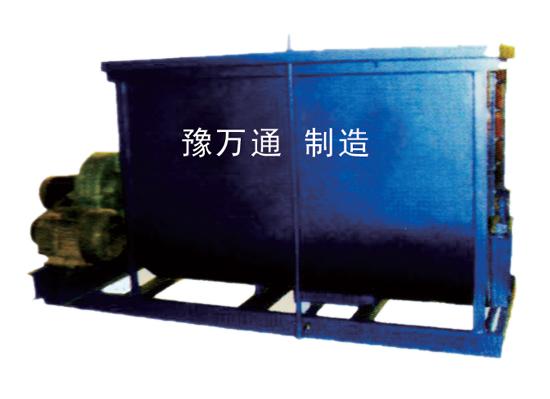 河南豫万通卧式搅拌机的详细介绍及使用方法