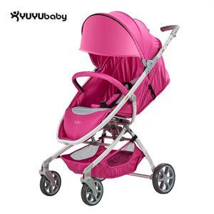 高景观婴儿车宝宝多大可以用学步车