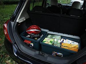 車用收納箱