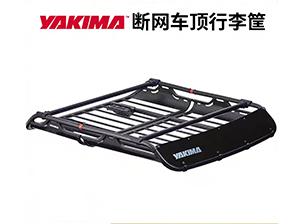 車頂行李框