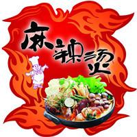 姥娘麻辣烫火锅荤素巧搭配让麻辣烫吃的更健康