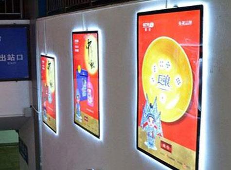 重慶燈箱廣告有的五點特性,你記住了嗎?