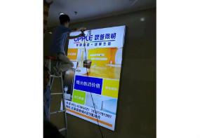 重庆铝型材制作灯箱标识的优势