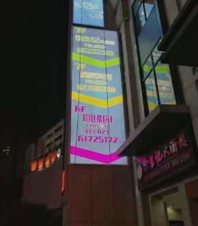 园缘园灯箱广告