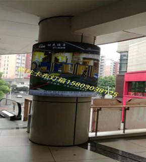商场圆柱卡布软膜灯箱