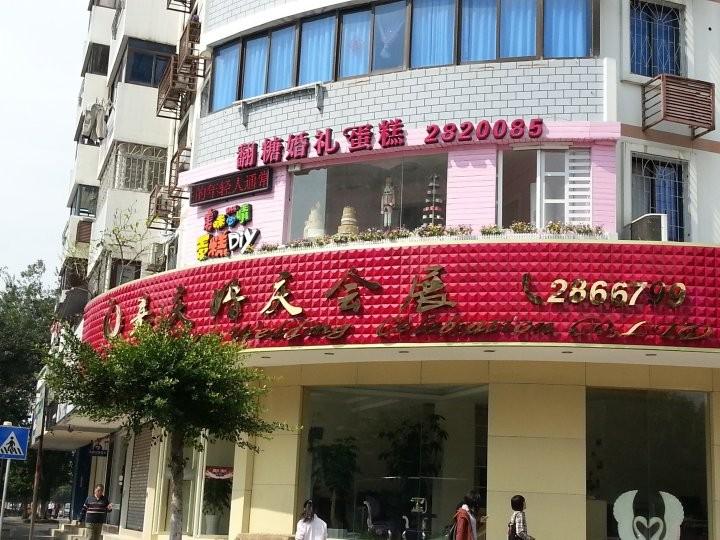 贵州发光字招牌厂家——哪种发光字做招牌好?