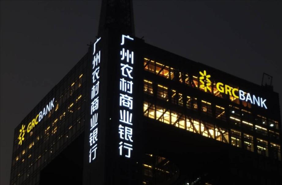 贵州导示立牌价格:楼顶发光大字哪里做,怎么安装?