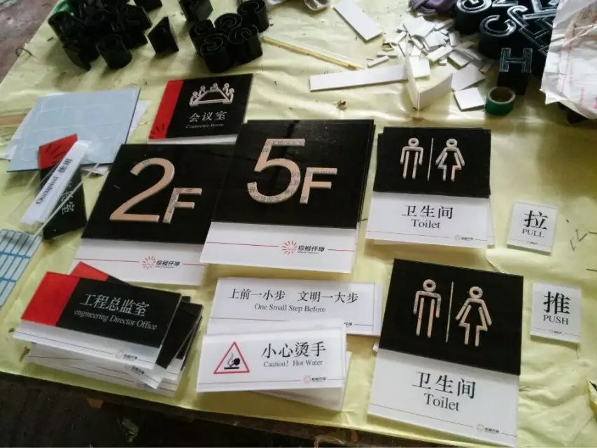 桂林地产楼房标识标牌制作中蚀刻的运用