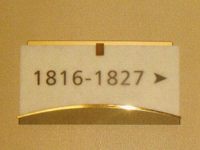 酒店楼层标牌