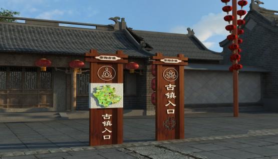 桂林标识标牌制作设计公司欢迎你的来电