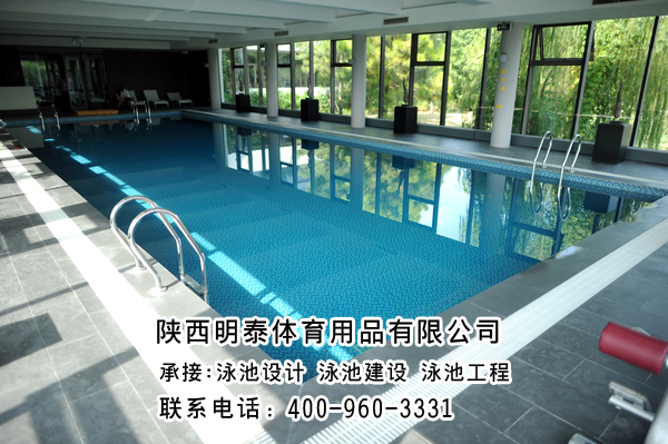 钢结构游泳池工程