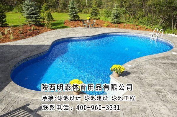 西安游泳池工程消毒藥劑使用要合規