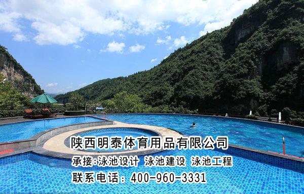 國外新建游泳池工程案例分享