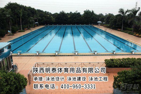 拆装式泳池设计