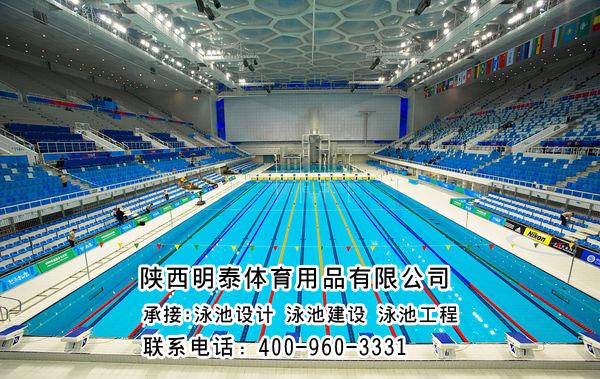 蘭州城關區游泳池工程面積約為1714平方米