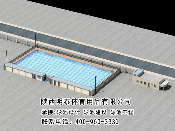 装配式游泳池建设使用寿命长,售后有保障