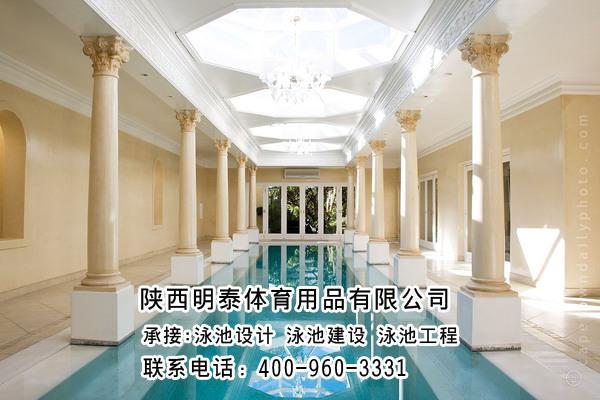 水疗游泳池建设