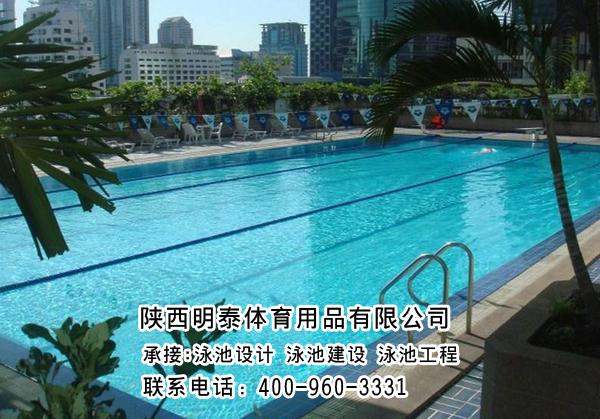 露天泳池工程預算充足,游泳池建設標準合理