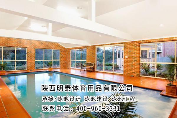 室内泳池工程建设配置单及规划设计
