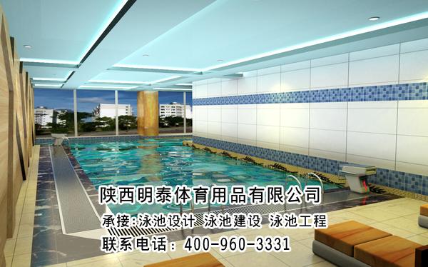 游泳馆泳池工程着重注意哪些地方