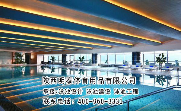 游泳馆泳池建设选择哪种更适合呢