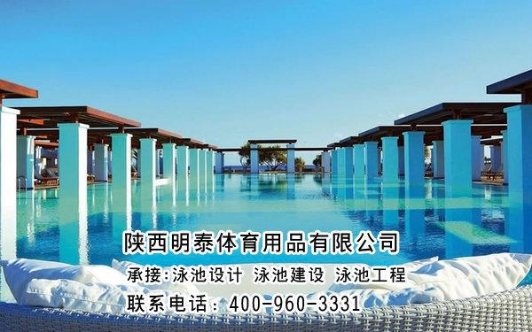 室内标准游泳池建设都会遇到哪些问题