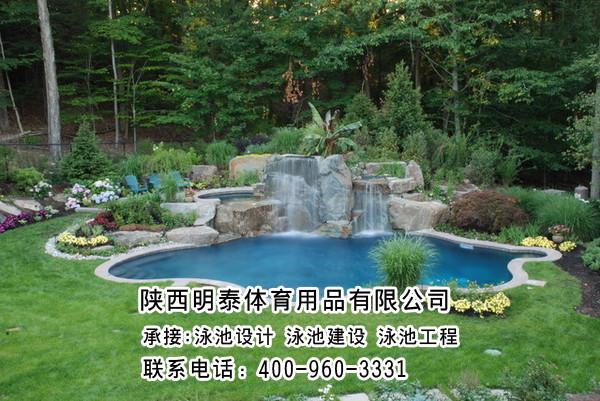 鳳縣游泳池建設