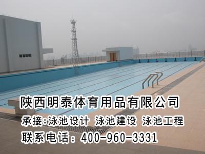 整体游泳池建设施工其实很方便