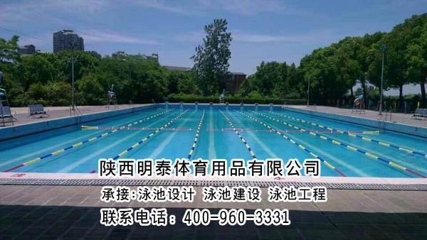 门源回族自治游泳池建设