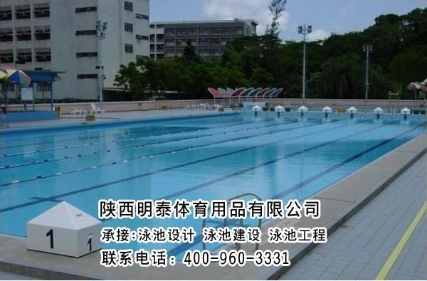 祁连游泳池建设