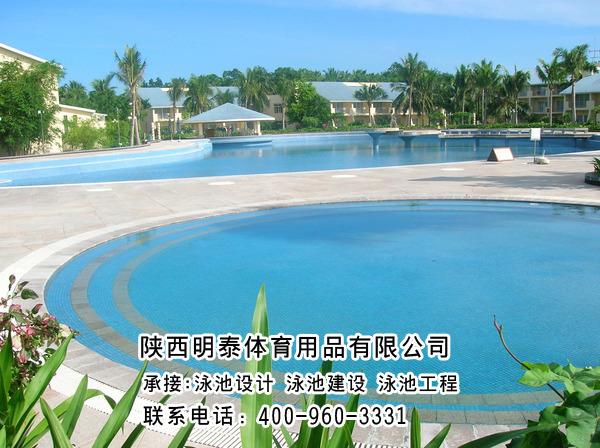 宝鸡游泳池设计