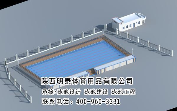 咸阳游泳池设计