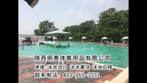 漢中游泳池設計