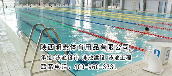 玛沁游泳池建设