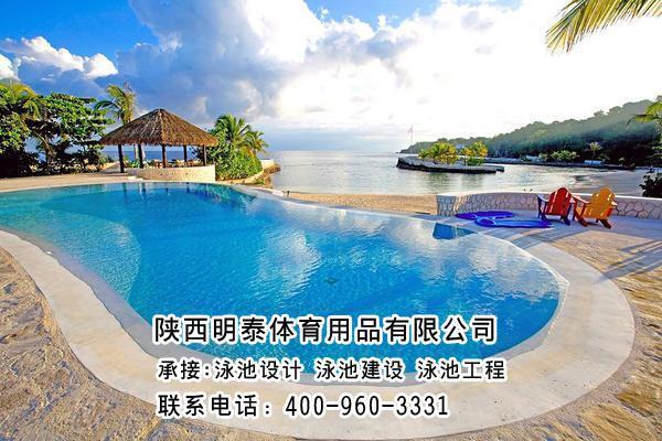 咸陽泳池設計