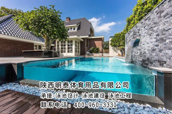 麟游泳池设计