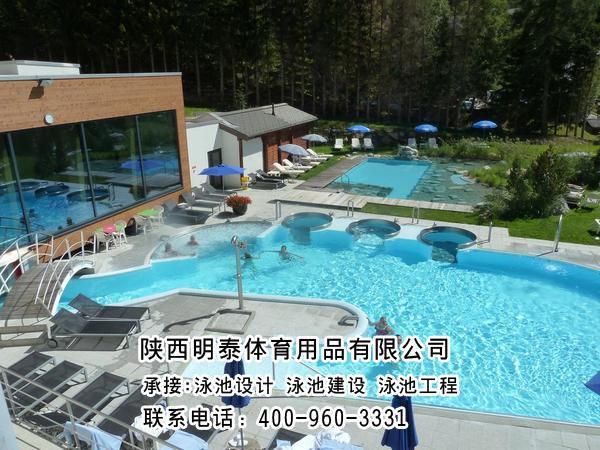 兰州泳池设计