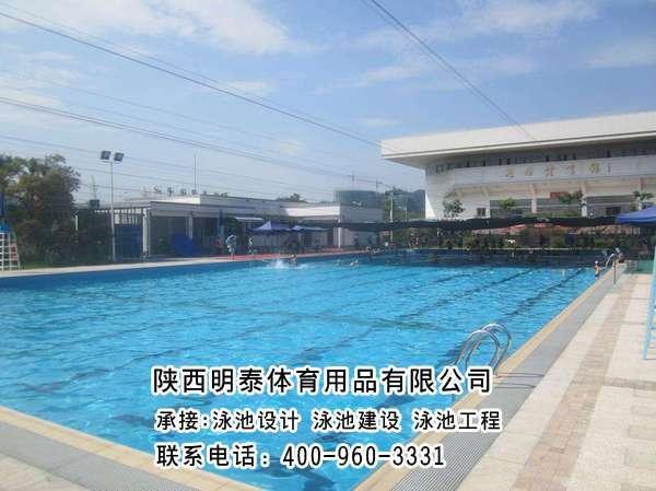 西安游泳池设计
