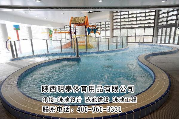 和政游泳池建设