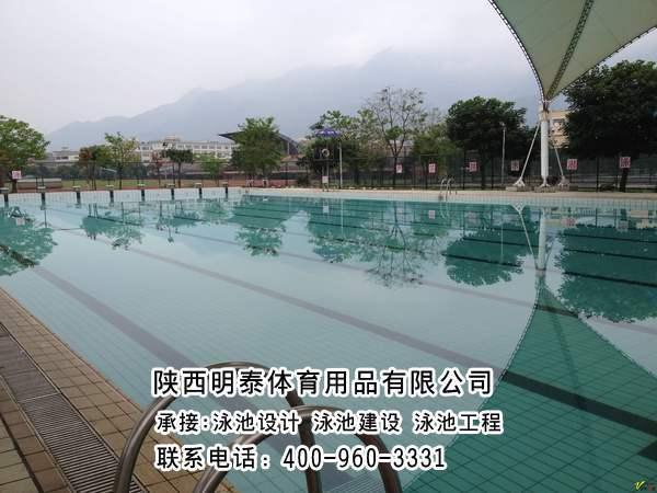 积石山保安族东乡族撒拉族自治游泳池建设