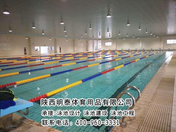 合作游泳池建设