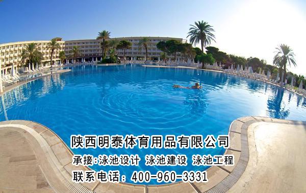 甘州区游泳池工程