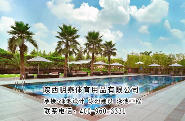 夏河游泳池建设