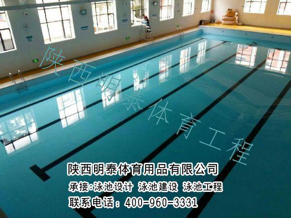 都兰游泳池工程