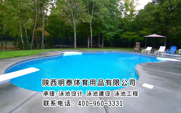 麟游泳池建设