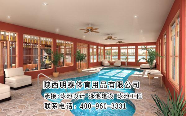 彬县泳池工程